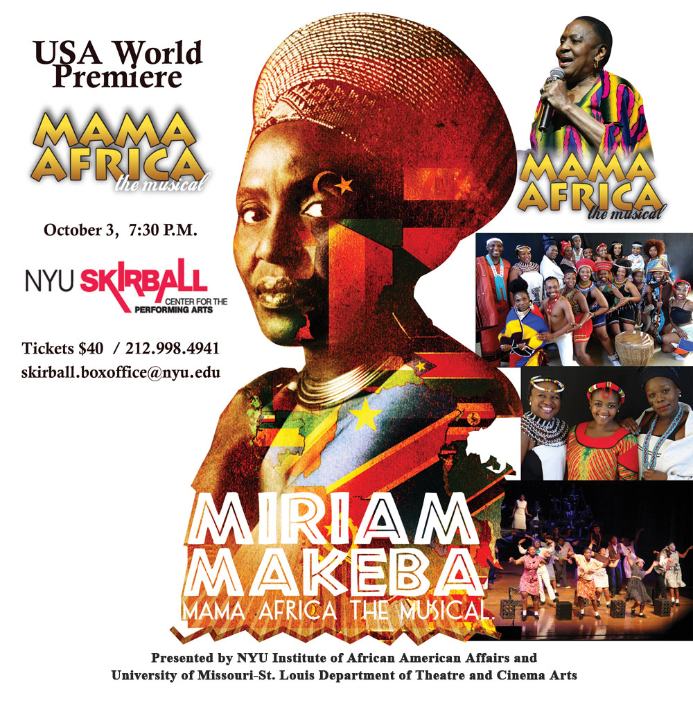 mamaafriq-flyer_mg